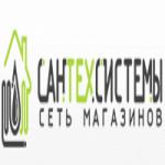 ООО «САНТЕХИНДУСТРИЯ»