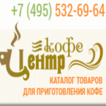 "интернет магазин ""центр кофе"""